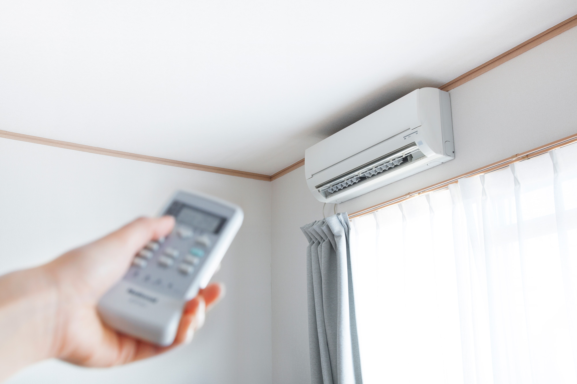 Benefits of Installing New Ductless Air Conditioning System